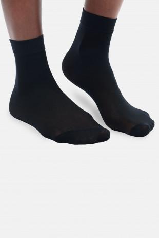 Atlantic Socks 50 DEN - Black
